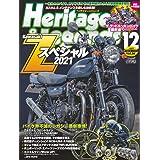 Heritage & Legends (ヘリテイジ&レジェンズ) Vol.30 [雑誌] (Mr.Bike BG 2021年12月号臨時増刊)
