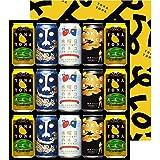【ビールギフト】よなよなエール ビールギフト 4種 飲み比べ [ 350ml×15本 ] [ギフト包装済] エールビール クラフトビール 人気商品4種詰め合わせ 父の日プレゼントやお中元にも