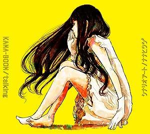 talking / ナナヒツジ(初回生産限定盤B)(DVD付)