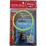 軽量頑丈ポリカーボネイト採用!  TSA (アメリカ安全運輸局認定) 蛍光ワイヤーLX  BK 1329
