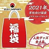 SSI JAPAN(国内ブランド) 2021年 男性向け福袋 メガストロークセット