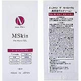 【乾燥肌対策】 保湿クリーム MSkin(エムスキン) ザ モイストゲル おためし8個セット 濃厚 オールインワンジェル ナイトケア クリーム