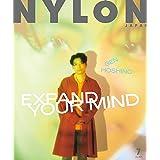 NYLON JAPAN 2021年7月号