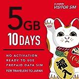 日本通信 b-mobile Visitor SIM 5GB/10days Prepaid BM-VSC2-5GB10DC