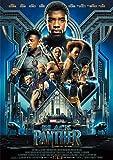 ブラックパンサー MCU ART COLLECTION (Blu-ray)
