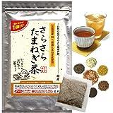ケルセチン高含有 たまねぎの皮茶 さらさらたまねぎ茶 ティーバッグ20包
