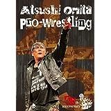 大仁田厚デビュー45周年記念DVD『Atsushi Onita 45th anniversary』