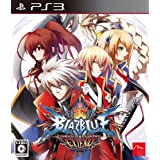 BLAZBLUE CHRONOPHANTASMA EXTEND - PS3