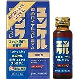 【第2類医薬品】ユンケル黄帝ロイヤルプレミアム 50ml2本
