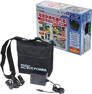 メルテック ポータブル電源 アクティブパワー DC12V ソケット2口 ショルダーバッグ付 Meltec SG-1000