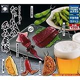 Food collection 食品サンプルシリーズ 馴染みの呑み屋編 全6種セット ガチャガチャ
