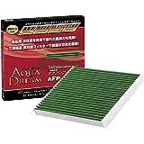AQUA DREAM(アクアドリーム) PLATINUM カーエアコンフィルター スズキ・マツダ用 銀イオンで抗菌効果 除塵 脱臭 風量効果 AFP-1003