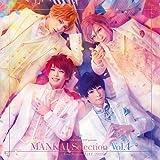 MANKAI STAGE『A3!』MANKAI Selection Vol. 1
