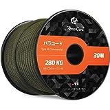 Abma Cord パラコード 4mm 9芯 ガイロープ パラシュートコード 耐荷重280kg テント アウトドア用 (30m/50m)