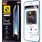エレコム iPod Touch/液晶保護フィルム/衝撃吸収反射防止