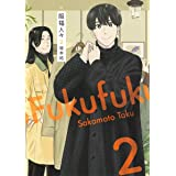 服福人々 2 (ヤングジャンプコミックス)