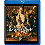 【Amazon.co.jp限定】レディ・オア・ノット [AmazonDVDコレクション] [Blu-ray]