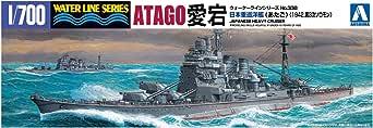 青島文化教材社 1/700 ウォーターラインシリーズ 日本海軍 重巡洋艦 愛宕 1942 プラモデル 338