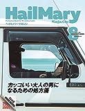 Hail Mary Magazine 2020年8月号