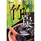 【Amazon限定ブランド】NatuLaBieute 竹炭サプリ (難消化性 デキストリン) チャコールクレンズ サプリ ( 国産孟宗竹 国内製造 ) 60粒入 約1カ月分