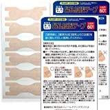鼻孔拡張テープ お徳用 60枚入×2【120枚セット】 肌色タイプ 日本製