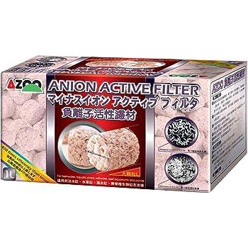 アズー (AZOO) マイナスイオン アクティブフィルター (L) 1.0L Lサイズ 1L