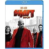 シャフト/SHAFT ブルーレイ&DVDセット (2枚組) [Blu-ray]