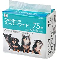 【Amazon.co.jp限定】 山善(YAMAZEN) 1回使い捨て 薄型ペットシーツ スーパーワイド 75枚入