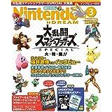 Nintendo DREAM 2019年 03 月号 [雑誌]