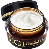 EGF ディープオイルクリーム マキシマム (20g / 濃度6μグラム) エイジングケア (高濃度EGF クリーム) 日本製