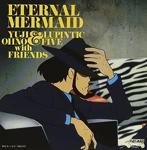 ルパン三世 血の刻印~永遠のmermaid~オリジナル・サウンドトラック 「Eternal Mermaid」