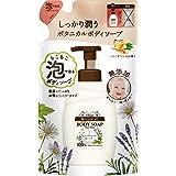 泡ボディソープ [ハニーオランジュの香り] 大容量 700ml【敏感肌もリッチに潤う】ダイアンボタニカル ディープモイスト 詰め替え
