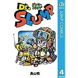 Dr.スランプ 4 (ジャンプコミックスDIGITAL)