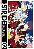 プリンス・オブ・ストライド 02 (シルフコミックス)