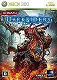 DARKSIDERS(ダークサイダーズ)  ~審判の時~ - Xbox360