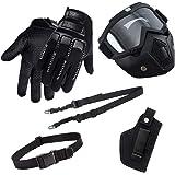 nullie サバイバルゲームセット サバゲー 装備 マスク スリング ホルスター グローブ (5点セット)