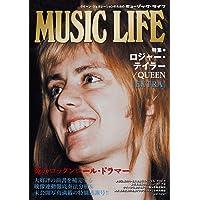 MUSIC LIFE 特集●ロジャー・テイラー [EXTRA]