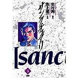 サンクチュアリ(3) (ビッグコミックス)