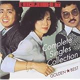 GOLDEN☆BEST ハイ・ファイ・セット コンプリート・シングルコレクション