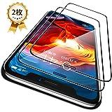 CASEKOO iPhone 11 / iPhone XR ガラスフィルム ガイド枠付き 2枚セット 2019年進化版 日本旭硝子製 全面保護フィルム 強化ガラス 透過率99.9% 気泡ゼロ 飛散防止( アイフォン11/アイフォンXR 用 フィルム 6.1インチ )