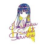 妖狐×僕SS iPhone(640×960)壁紙 ⽩⿁院凜々蝶