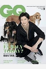 GQ JAPAN (ジーキュージャパン) 2019年9月号 雑誌