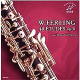 フェルリンク:48の練習曲 作品31(オーボエ) W.FERLING:48 ÉTUDES op.31
