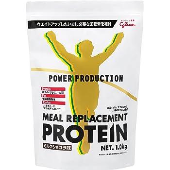 グリコ パワープロダクション ミールリプレイスメントプロテイン ミルクショコラ味 1kg