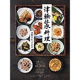 津軽伝承料理: 発酵、うまみ、プラントベースを駆使した食の知恵
