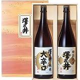 澤乃井 飲みくらべセット KS-500 (1800ml×2本) [ 日本酒 東京都 3600ml ]