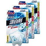 【まとめ買い】ブル-レットおくだけ漂白剤 トイレタンク洗浄剤 本体 無色の水 30g×3個