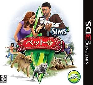 ザ・シムズ 3 ペット - 3DS