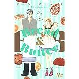 Bread&Butter 2 (マーガレットコミックス)
