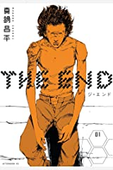 THE END(1) (アフタヌーンコミックス) Kindle版